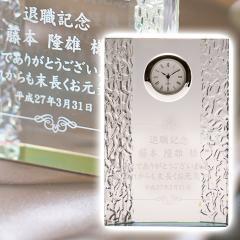 【名入れ ギフト プレゼント】クリスタル時計・記念碑 クリスタル時計 プリズム お祝いギフト 退職祝いや誕生日・記念品