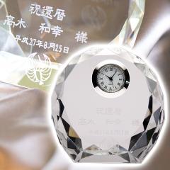 【名入れ ギフト プレゼント】クリスタル時計・記念碑 クリスタル時計 シェル お祝いギフト 誕生日や還暦祝い・退職祝い