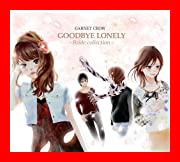 GOODBYE LONELY〜Bside collection〜(初回限定盤)(DVD付) [CD+DVD] [Limited Edition] [CD]...