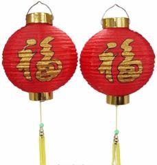 布紅灯(ランタン) 福 8インチ 1セット(2個入り)