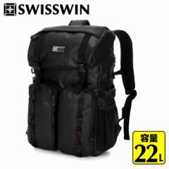 1412435e48f5 SWISSWIN バックパック | リュック メンズ スクエアリュック リュックサック ビジネスリュック ビジネス バッグ デイパック SWF1709