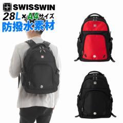 SWISSWIN SW9017 /SW9017N リュックバックパック メンズ レディース  リュック 通学 大容量 アウトドア リュックサック