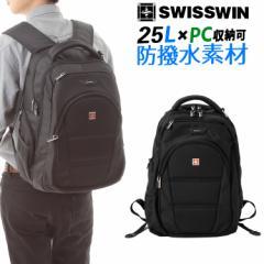 c2fb6234caf5 SWISSWIN SW9207 リュックバックパック メンズ レディース リュック 通学 大容量 アウトドア リュックサック ビジネスリュック