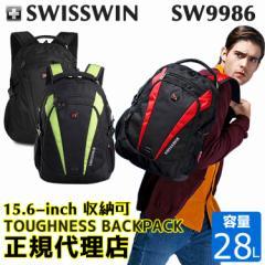 SWISSWIN SW9986 バックパック リュック  メンズ レディース 通学 アウトドア リュックサック デイパック バックパック リュック