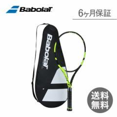 バボラ ピュアアエロ ナダル使用モデル Babolat PURE AERO フレームのみ テニス 硬式 ラケット テニスラケット 安心の保証付き 送料無料