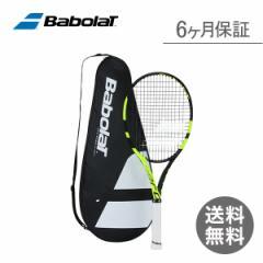 バボラ ラケット ピュアアエロチーム(ガット付)  安心の保証付き イエローブラック テニス スポーツ 本格的