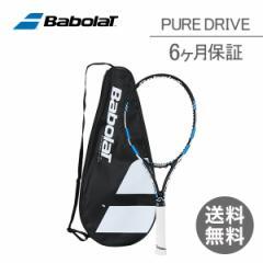 バボラ ラケット ピュアドライブ  安心の保証付き テニス ストリングなし ブラック ブルー フランス Babolat PURE DRIVE UNSTRUNG