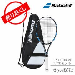 バボラ ラケット ピュアドライブ  安心の保証付き テニス ストリング付き ブラック ブルー フランス テニス 軽量モデル