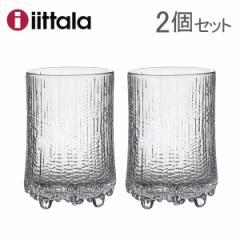 母の日 ギフト IITTALA イッタラ ウルティマツーレ ハイボール(グラス) 2個セット 380ml ULTIMA THULE Highball 64-1192-950032-0