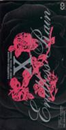 【CDS】 X JAPAN エックスジャパン / ENDLESS RAIN