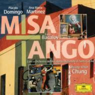 【CD輸入】 Piazzolla ピアソラ / バカロフ:ミサ・タンゴ/ピアソラ:アディオス・ノニーノ/リベルタンゴ チョン・ミョンフ