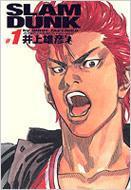 【コミック】 井上雄彦 イノウエタケヒコ / SLAM DUNK完全版 1 ジャンプ・コミックスデラックス 送料無料