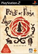 【GAME】 PS2ソフト(Playstation2) / RULE of ROSE(ルール オブ ローズ) 送料無料