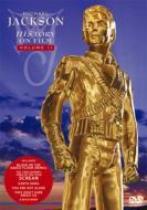【DVD】 Michael Jackson マイケルジャクソン / History On Film:  VolumeII 送料無料