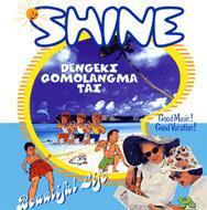 【CD Maxi】 電撃チョモランマ隊 / Shine  /  Beautiful Life
