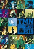 【DVD】 TM NETWORK ティーエムネットワーク / final live LAST GROOVE 5.19 送料無料