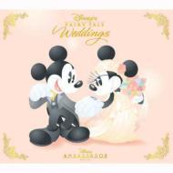 【CD国内】 Disney / ディズニー・フェアリーテイル・ウェディング〜ディズニーアンバサダーホテル〜 送料無料