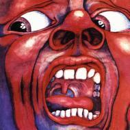 【CD国内】 King Crimson キングクリムゾン / In The Court Of The Crimson King:  クリムゾン キングの宮殿