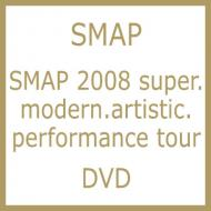【DVD】 SMAP スマップ / SMAP 2008 super.modern.artistic.performance tour (DVD) 送料無料