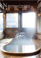 【DVD】 サワサキ ヨシヒロ Yoshihiro Sawasaki / NATURALLY GUSHING vol.1   長野県 渋温泉-地獄谷温泉-熊の湯温泉