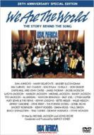 【DVD】 USA For Africa / We Are The World:  The Story Behind The Song 20th Anniversary Sp 送料無料