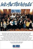 【DVD】 USA For Africa / We Are The World