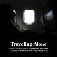 【CD】 オムニバス(コンピレーション) / TARTOWN presents Traveling Alone -Downtempo Anthology- Selected by Michiharu Shi