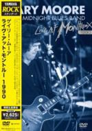 【DVD】 Gary Moore ゲイリームーア / Live At Montreux 1990