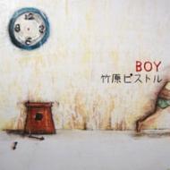 【CD】 竹原ピストル / BOY