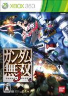 【GAME】 XBOX360ソフト / ガンダム無双3 送料無料