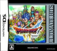 【GAME】 ニンテンドーDSソフト / アルティメットヒッツ ドラゴンクエストVI 幻の大地 送料無料