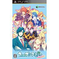 【GAME】 PSPソフト / うたの☆プリンスさまっ♪ Repeat 送料無料