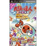 【GAME】 PSPソフト / 太鼓の達人ぽ〜たぶるDX 送料無料
