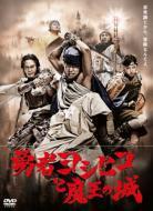 【DVD】 勇者ヨシヒコと魔王の城 DVD-BOX 送料無料
