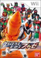 【GAME】 Wiiソフト / 仮面ライダー クライマックスヒーローズ フォーゼ