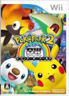 【GAME】 Wiiソフト / ポケパーク2 Beyond the World(ビヨンド・ザ・ワールド) 送料無料
