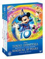 【DVD】 東京ディズニーシー マジカル 10 Years グランドコレクション 送料無料