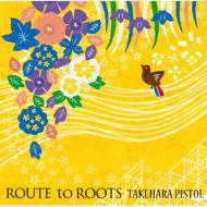 【CD】 竹原ピストル / ROUTE to ROOTS 送料無料