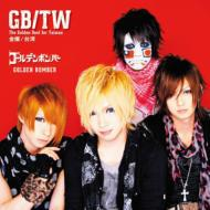【CD】 ゴールデンボンバー  / The Golden Best for Taiwan 送料無料