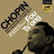 【CD輸入】 Chopin ショパン / ピアノ協奏曲第1番、第2番 フー・ツォン、ムー・ハイ・タン&シンフォニア・ヴァルソヴィア