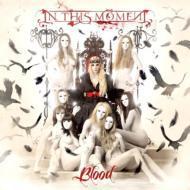 【CD国内】 In This Moment インディスモーメント / Blood 送料無料