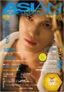 【雑誌】 ASIAN POPS MAGAZINE編集部 / ASIAN POPS MAGAZINE 103号