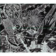 【CD Maxi】初回限定盤 R指定 アールシテイ / セカイノオワリ (+DVD)【初回限定盤】