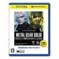 【GAME】 Game Soft (PlayStation Vita) / メタルギア ソリッド HD エディション PlayStation Vita the Best 送料無料