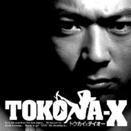 【CD】 Tokona X トコナエックス / トウカイXテイオー 送料無料
