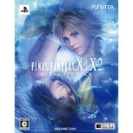 【GAME】 Game Soft (PlayStation Vita) / FINAL FANTASY X / X-2 HD Remaster TWIN PACK 送料無料