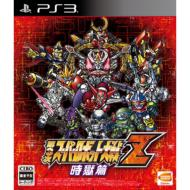 【GAME】 PS3ソフト(Playstation3) / 第3次スーパーロボット大戦Z 時獄篇 送料無料