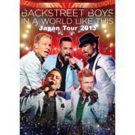 【DVD】 Backstreet Boys バックストリートボーイズ / IN A WORLD LIKE THIS Japan Tour 2013 豪華盤(Loppi・HMV・ファンクラ