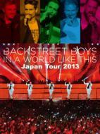 【DVD】 Backstreet Boys バックストリートボーイズ / IN A WORLD LIKE THIS Japan Tour 2013 通常盤(Loppi・HMV独占先行販売