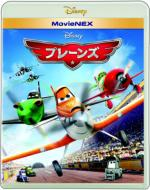 【Blu-ray】 プレーンズ MOVIENEX 送料無料